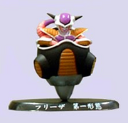 SoulofHyperFreezaform1color