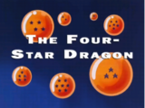 The Four-Star Dragon