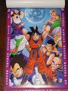 Calendario 1998 5-6
