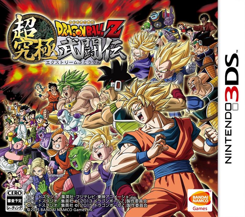 Dragon ball online download english 2015