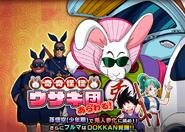 El Gran Evento del Conejo Dokkan!