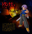 Trunks (Sword) BT3
