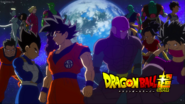 DBS Tournament of Power EyeCatch Commercial Bumper