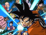 Dragon Ball: Yo! Son Goku and His Friends Return!!