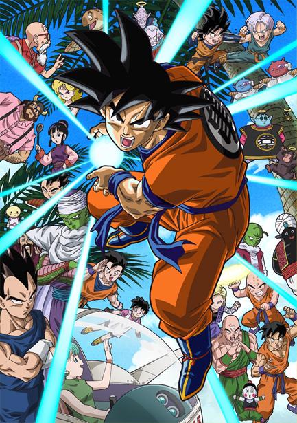 0baca085 Dragon Ball: Yo! Son Goku and His Friends Return!!   Dragon Ball ...