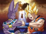 Film 14 : Dragon Ball Z - Divinité et divinité (Le combat des dieux)