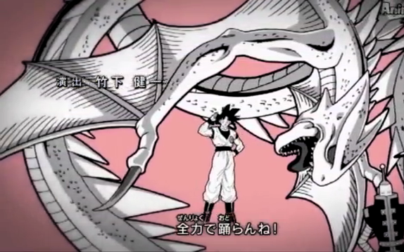 lagrima dragon ball super letra
