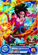 Goku Xeno SS4 Saikyo Jump Promo