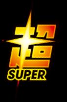 File:DBS logo.png
