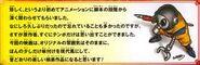 DBZ 2013 nota de Toriyama