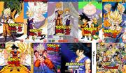 Dragon Ball Z Butōden (series)