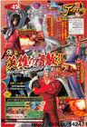 MadaraUchiha&Freeza&Akainu&MakotoShishio(JSVV)