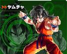 Yamcha XV2 Character Scan