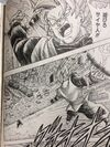 Black using the Black Power Ball in the manga.