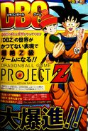 DBG Proyect Z VJump Marzo