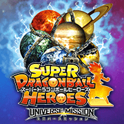SDBH Universe Mission anime logo