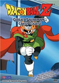 60 Great Saiyaman - Crash Course