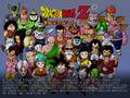 Budokai Menu characters