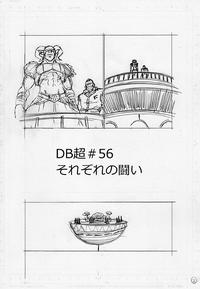 Capítulo 57 DBS boceto