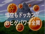 Episodio 8 (Dragon Ball GT)
