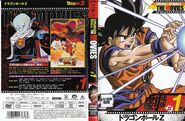 DragonBallThemovies single Volumen 01
