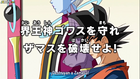 Episodio 59 (Dragon Ball Super)