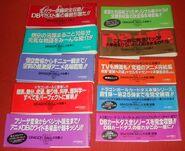 Daizenshuu 1-10 tirillas