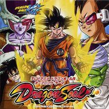 Dragon Ball Z Kai Songs