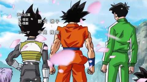Dragon ball super ending 3 DBS Ending 3 full HD