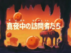 Episodio 6 (Dragon Ball)-0