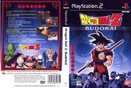 Dragon Ball Z Budokai-DVD-PS2