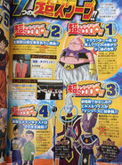 Dragon ball super MP 02