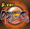 FighterZ Beta Logo