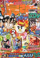 Saikyou Jump 3-2014