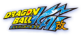 2015-05-03-dragon-ball-kai-logo