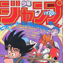 Weekly Shonen Jump su cui è stato pubblicato questo capitolo