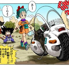 La moto di Bulma nel manga.