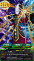 Whis-Mysterious-Mentor-Dragon-Ball-Z-Dokkan-Battle-Super-Super-Rare