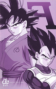 2015 animecomic cover back