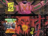 Evil Saiyan (chapter)