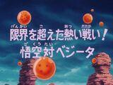 Uma luta além dos limites! Goku contra Vegeta