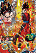 Vegetto Xeno card