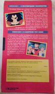 06. Dragon Ball Z Greek VHS (DeAgostini Hellas)