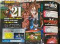 Android 21 Xenoverse 2 scan