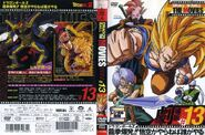 DragonBallThemovies single Volumen 13