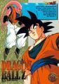 Goku Super Buu (Gohan Mistico absorbido) DBZ