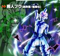 Kid Buu (Supervillain) XV2 Scan