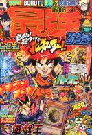 Saikyou Jump 9-2015