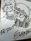 Akira Toriyama Autograph 11 by goku6384