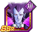 Lucifer Dokkan Icon